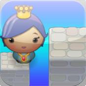 Brave Princess Oz: Stone Temple