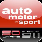50 Jahre Porsche 911 – die Geschichte des erfolgreichsten Sportwagens präsentiert von auto motor und sport