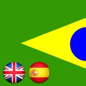 Lingua Brasil