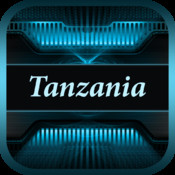 Tanzania Offline Guide