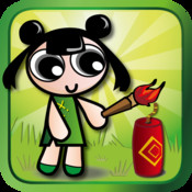 Burn Firecrackers Free burn simpsons movie for free