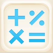 My Tools · My Calculator