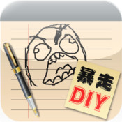 Rage Comic DIY HD Maker.