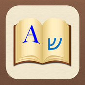 Hebrew Dictionary Free
