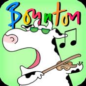 Barnyard Dance - Boynton