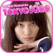 Tokyo Kiss-Mai Komatsu