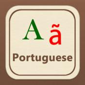 Portuguese Dictionary