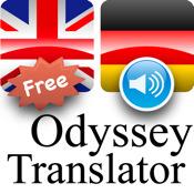 German Translator Free