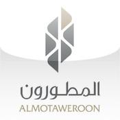 AlMotaweroon - المطورون