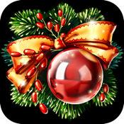 SMS-BOX: Christmas Time!