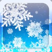 Snowing Screensaver HD matrix screensaver