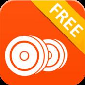 Dumbbell Workouts Free free virtuagirl 2