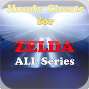Zelda All Series Cheats ds lite zelda