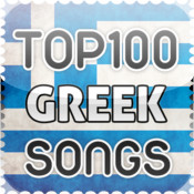 Top 100 Greek Songs & Greek Radio Stations (Video Collection)