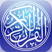 iTajweed Quran for iPad cursors 3d