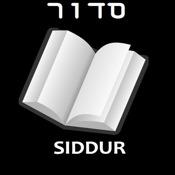 Pocket iSiddur for iPad