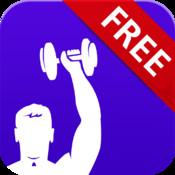 Shoulder Workouts Free free virtuagirl 2