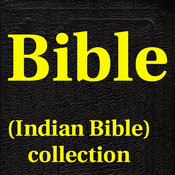 Indian Bible Collection