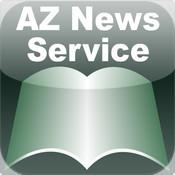 2012 Guide to Arizona`s 50th Legislature (The Green Book)