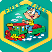 Vehicles Puzzle For Kids game