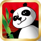 Amazing Panda Vs Zombie HD - Panda Can Save The World
