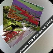 Japan Tourisum : Top 100 Places in Japan japan physical map
