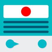 ラジオ日本 Japanese Radios Radios Japon racing radios