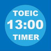 TOEIC timer optimized in the study of the leading part of a TOEIC examination! the timer which is helpful when solving the problem of a TOEIC examination, etc. -- application toeic