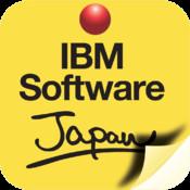 IBM Software kazaa 3 0 ind software