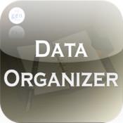 Data Organizer usb memory format utility