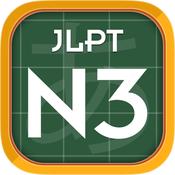 Japanese JLPT N3