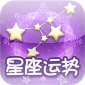 豆豆星座:2012 星座运势 微博分享 每日更新