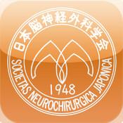 一般社団法人日本脳神経外科学会第71回学術総会 Mobile Planner