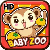 Amazing Baby Math ZOO HD