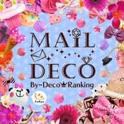 MAIL DECO by DecoRanking sms mail calendar
