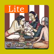 Naamkarana LITE for iPad