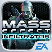 MASS EFFECT™ INFILTRATOR mass effect wikia