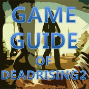 Dead Rising 2 Movie Guide - The Zombie Game Wal...