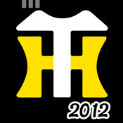 HANSHIN Tigers clock 2012 ※ features alarm!