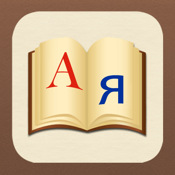 Russian Dictionary Free