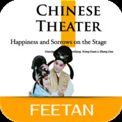 Chinese Theater for iPad