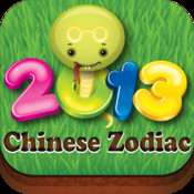 2013 chinese zodiac and 2013 feng shui 2in1 premium ipad version