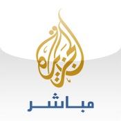 Al Jazeera Mubasher Live