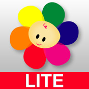 BabyFirst Mobile HD Lite