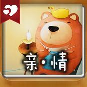 《唐诗 · 亲情篇》- 乐豚童书