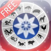 Chinese Horoscopes Plus