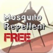 Mosquito Repellent - FREE