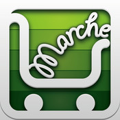 Grocery List - Marche Free grocery list