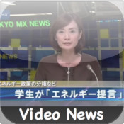 Japanese Video News Lite