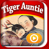 GuruBear HD – Tiger Auntie